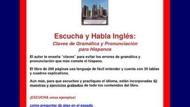 Photo of Inglés Para Latinos, English For Hispanos, Pronunciar Inglés, ESL