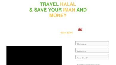 Photo of Halal Travel Guide E-Book